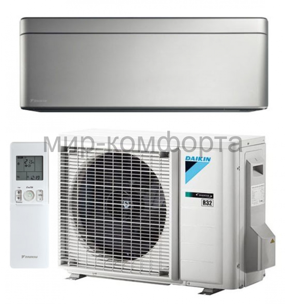 Настенная сплит-система Daikin FTXA35AS / RXA35A (silver)